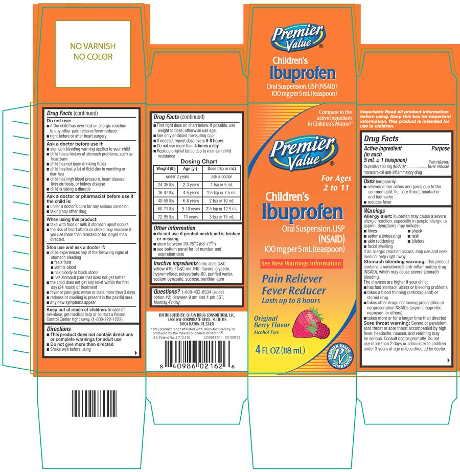 Childrens ibuprofen by premier value childrens ibuprofen nvjuhfo Choice Image