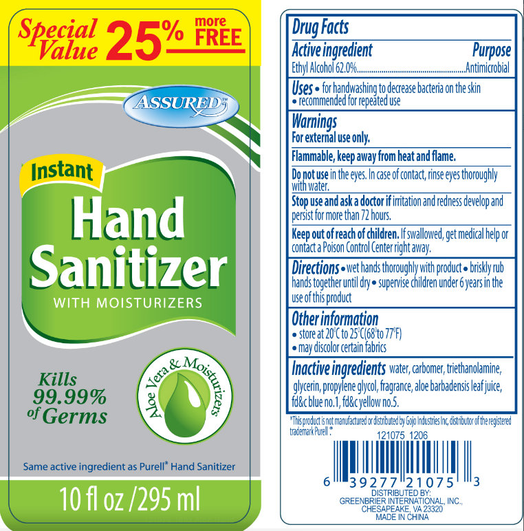 Assured instant hand sanitizer with moisturizers aloe vera and assured instant hand sanitizer with moisturizers aloe vera and moisturizers 10oz295ml 33992 pronofoot35fo Images