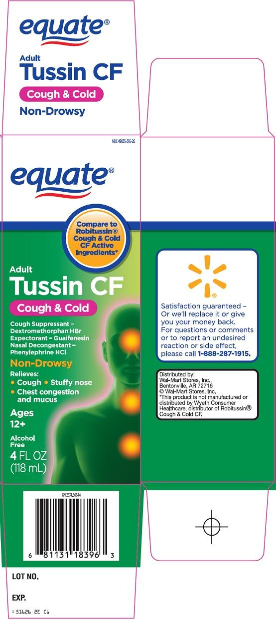 Equate Tussin Cf By Wal Mart Stores Inc